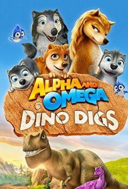 Альфа и Омега 6: Прогулка с динозавром / Alpha and Omega: Dino Digs (2016)