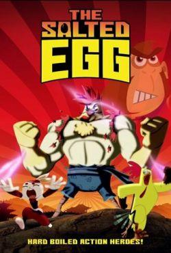 Солёное яйцо / The Salted Egg (2018)