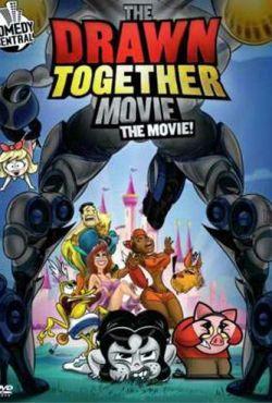 Сумасшедшие за стеклом: Фильм / The Drawn Together Movie: The Movie! (2010)